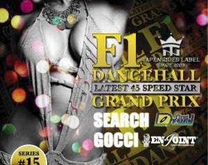 F-1 DANCEHALL GRANDPRIX series #15/SEARCH& GOCCI