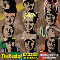 「The Best of BAGDAD CREATIONS」BAGDAD CAFE THE trench townGREEN BAND