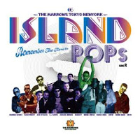 ISLAND POPS / mixed by THE MARROWS