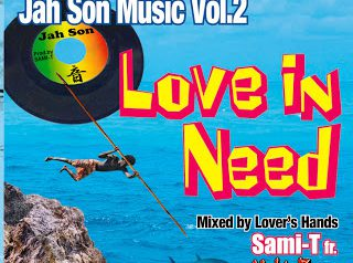 JAH SON MUSIC vol.2 – LOVE IN NEED