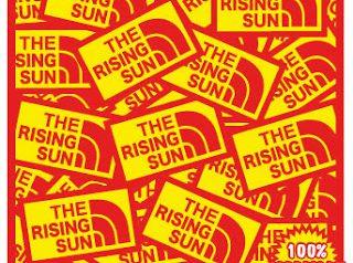RISING SUN ALL DUB PLATE MIX vol.1