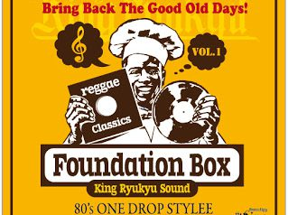 Foundation Box vol.1 80's One Drop Stylee