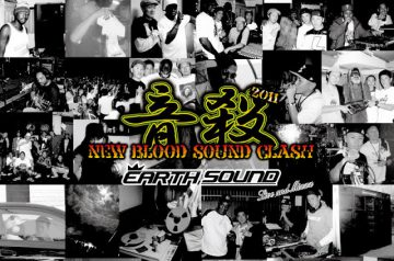 EARTH SOUND LIVE and MIXXX 音殺 NEW BLOOD 2K11