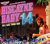 BYSCANE BABY 14
