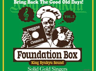 Foundation Box vol.2 80's One Drop Stylee