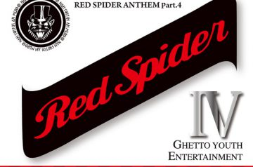 RED SPIDER ANTHEM Part.4