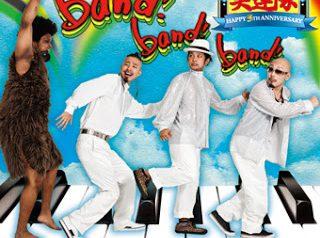 band! band! band!