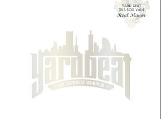 YARD BEAT DUB BOX Vol.4 -Real Flavor –