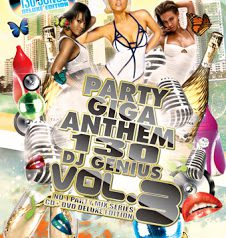 PARTY GIGA ANTHEM 130 vol.3
