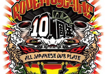 RODEM CYCLONE 10周年ALL JAPANESE DUB PLATE MIX