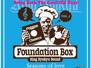 FOUNDATION BOX VOL.4 SEASONS OF LOVE