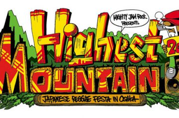 Highest Mountain2012 ☆6/30(土)一般受付開始☆