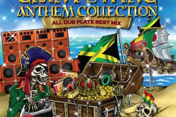 GIANT SWING ANTHEM COLLECTION ALL DUB PLATE BEST MIX
