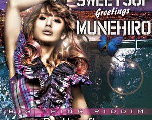 SWEETSOPプロデュースの第2弾はMUNEHIRO/BUTTERFLY!!