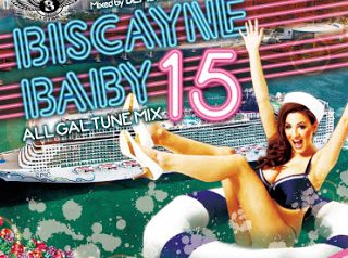 BISCAYNE BABY vol.15
