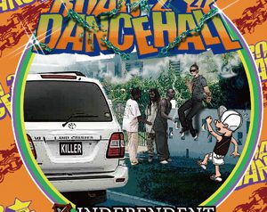 ROAD TO DANCEHALL #27