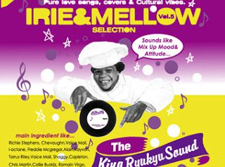 IRIE & MELLOW SELECTION vol.5