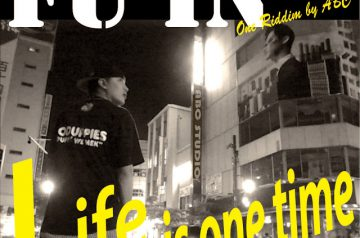FU-IN / Life is one time 配信中!