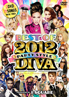 DIVA BEST OF 2012 -PARTY STYLE-