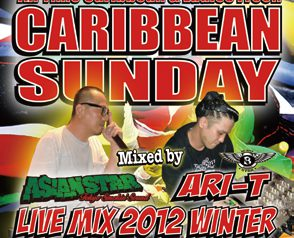 CARIBBEAN SUNDAY LIVE MIX 2012 WINTER
