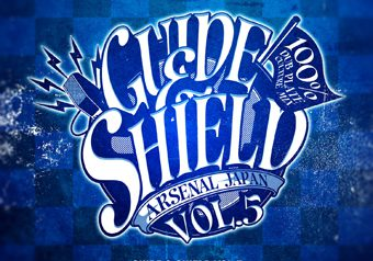 GUIDE&SHIELD VOL.5