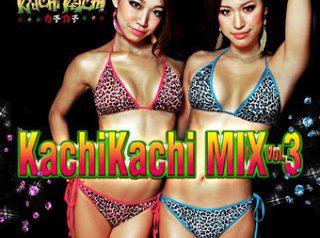 Kachi Kachi vol.3
