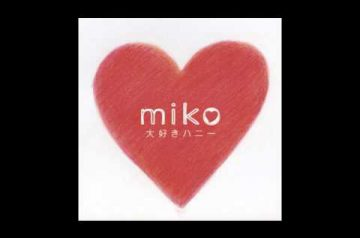 [PV] miko  / 大好きハニー (someone loves you honey / cover)