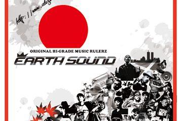 EARTH SOUND 086 MIX