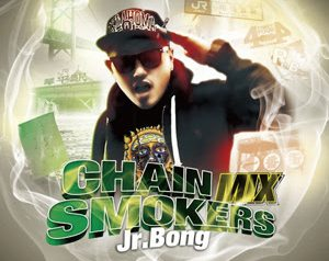 Chain Smokers Mix