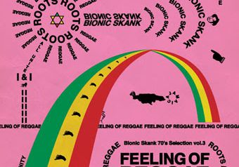 70's SELECTION vol.3 -Feeling of Reggae-