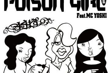 """446アルバム「446」から配信カットの続編  MC YOSHIをフィーチャーした""""POISON GIRL""""です!"""
