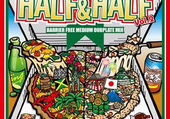 HALF & HALF vol.2