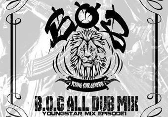 静岡発 B.O.G SOUND 初ALL DUB MIX !!!