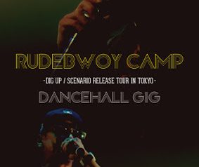 "RUDEBWOY CAMP ""DANCEHALL GIG"""