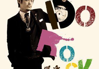 """導楽 8/8 発売 アルバム """"DO ROCK"""""""