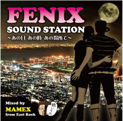 FENIX SOUND STATION