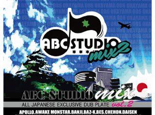 岡山086から発信 ABC STUDIO MIX 第2弾 10/9発売
