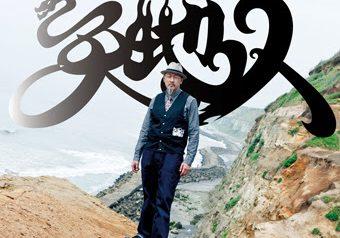 H-MAN 4年振りのソロアルバム「天知人」
