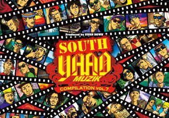 South Yaad Compilation の第 7 弾 ★★