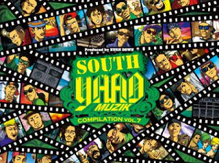 South Yaad Compilation の第 7 弾 ★