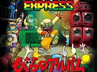 EXPRESS『もぐらのアルバム』12/11 発売!