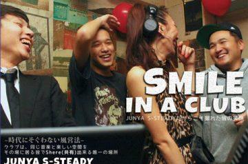 """写真集 """"SMILE IN A CLUB"""""""