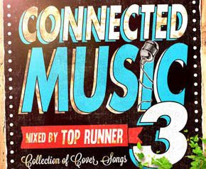 "TOP RUNNER ""THE CONNECTED MUSIC"" vol.3"