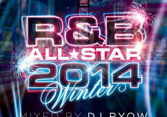 R&B ALL STAR 2K14 WINTER