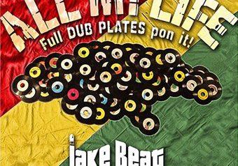 """滋賀・京都限定  """"LAKE BEAT""""  Full DUB PLATES !!!"""