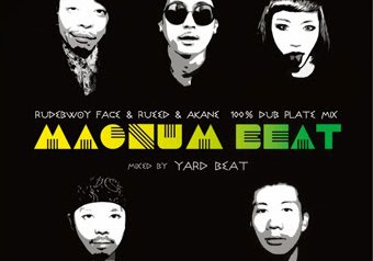 MAGNUM RECORDS × YARD BEAT