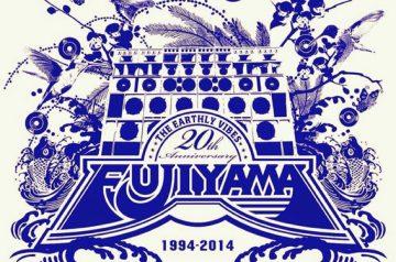 三河 FUJIYAMA 20周年 Special Dub Plate Mix 6/25 発売!