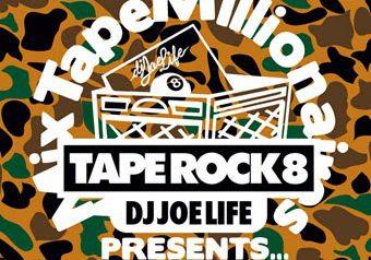 4/25 fri 発売 ★ TAPE ROCK #8 ★