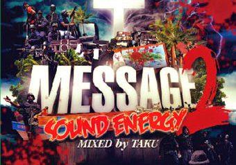 SOUND ENERGY 大好評ミディアムMIX 「MESSAGE 2」4/30 発売