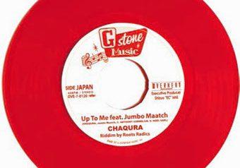 日本×ジャマイカ国交樹立50周年記念7inch!RED ROZE、CHAQURA ft. JUMBO MAATCH